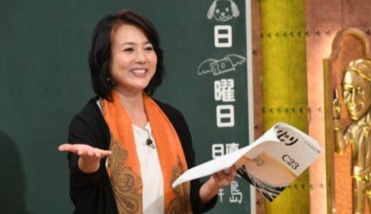 杉田かおるの現在の夫は年下ですごいイケメン!大手ゼネコンで働いている可能性が高い